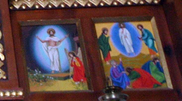 Ікона «Воскресіння» та «Преображення»