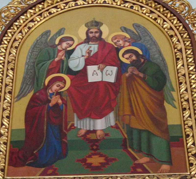 Ікона «Моління»
