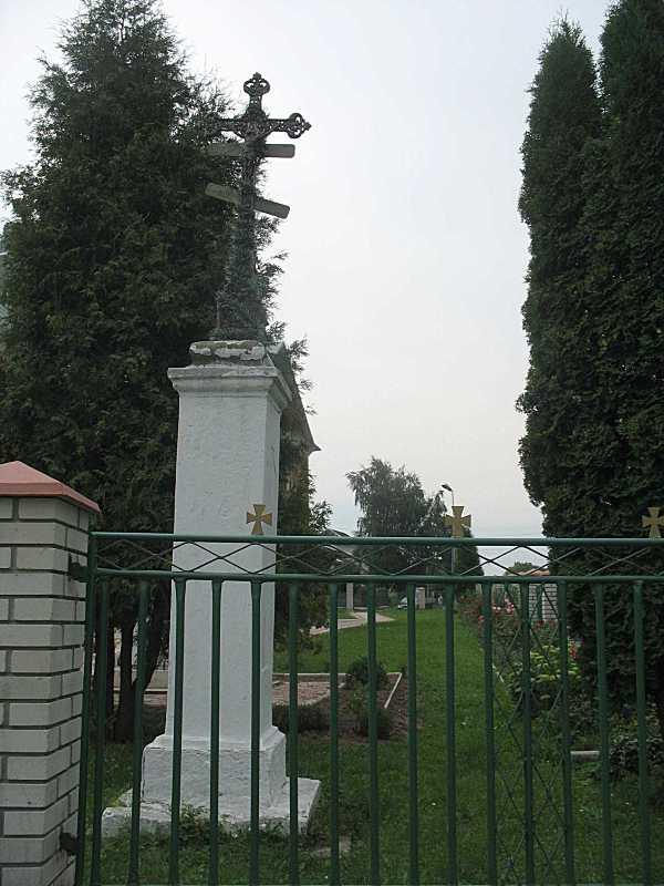 Пам'ятний хрест скасуванню панщини