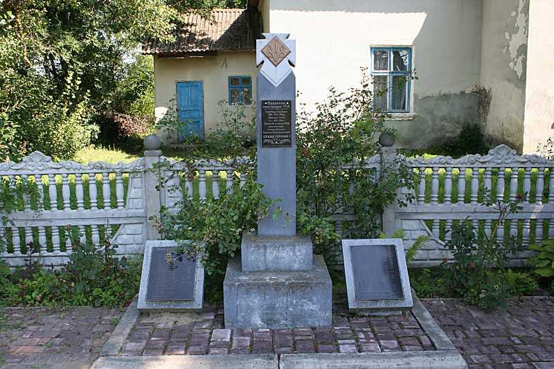 Пам'ятник героям УПА
