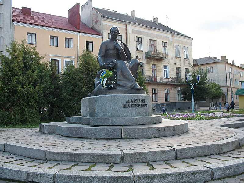 Пам'ятник М. Шашкевичу
