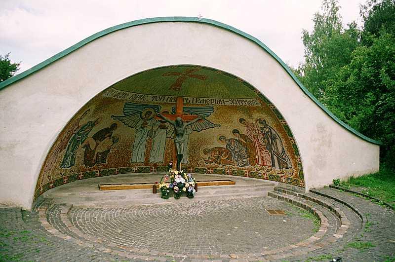 Каплиця пам'яті жертв московського…