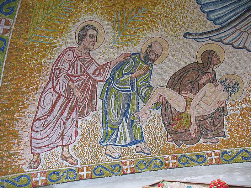Ліва частина мозаїки