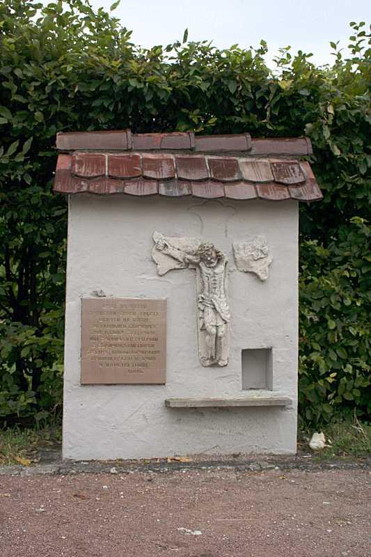 Меморіальна стела ертвам московського…