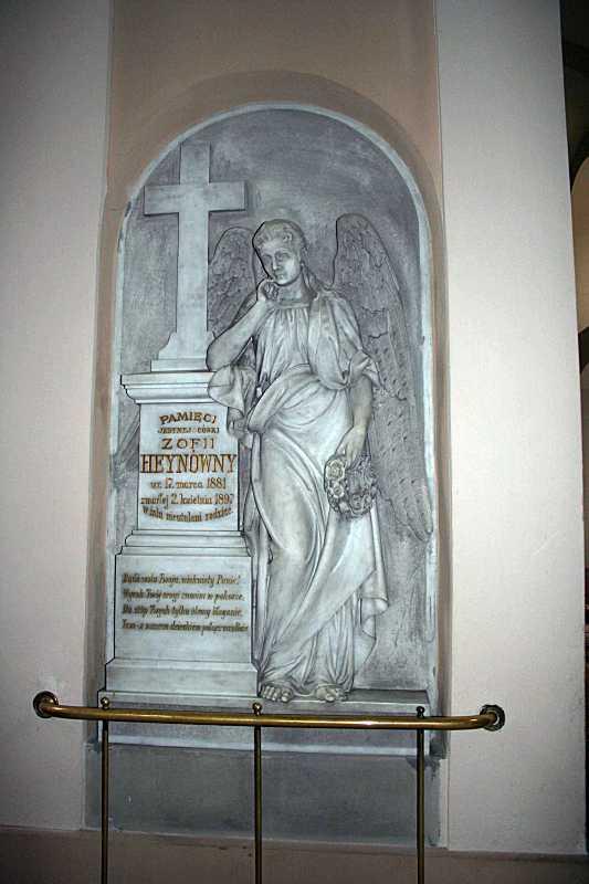 Надгробок Зофії Гейнівни
