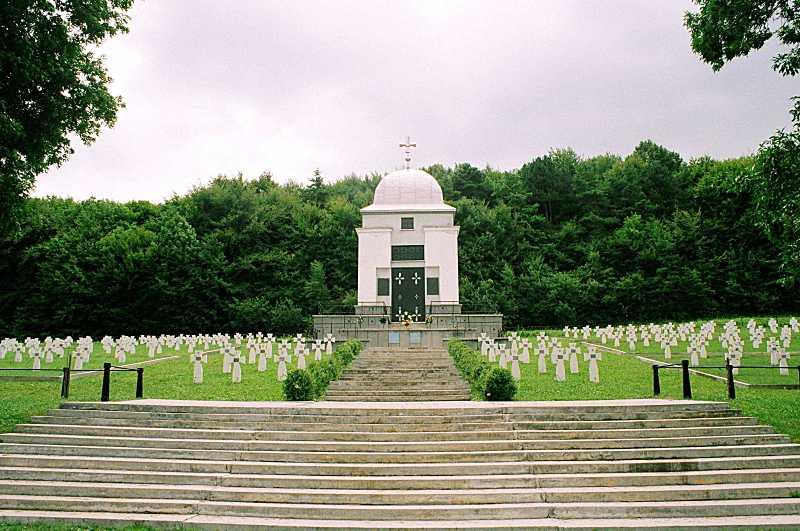 Меморіал дивізії «Галичина»