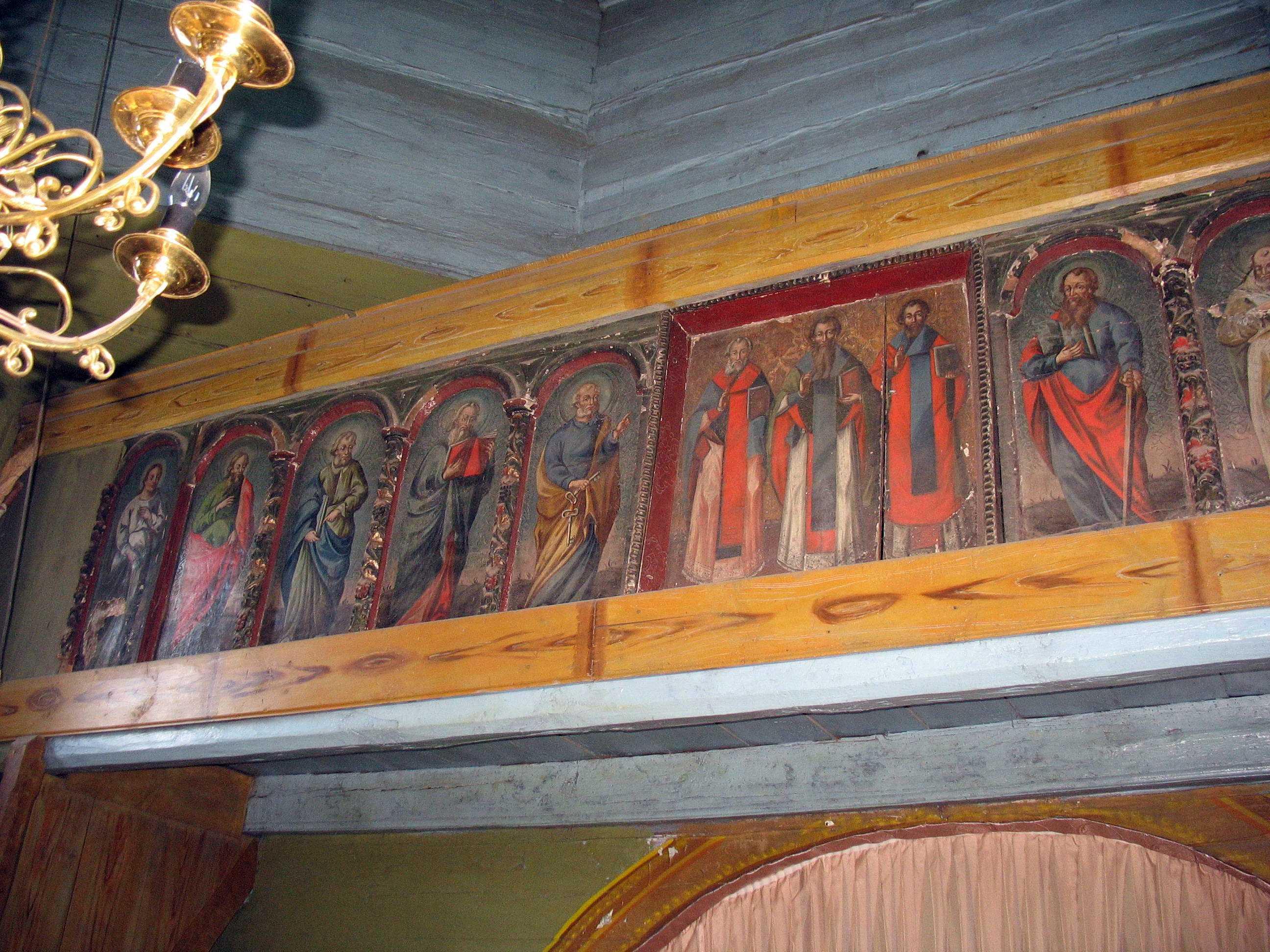 Апостольський ряд з іконостаса