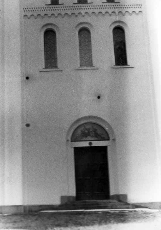 [1980-і рр.] Головний фасад. Фото…
