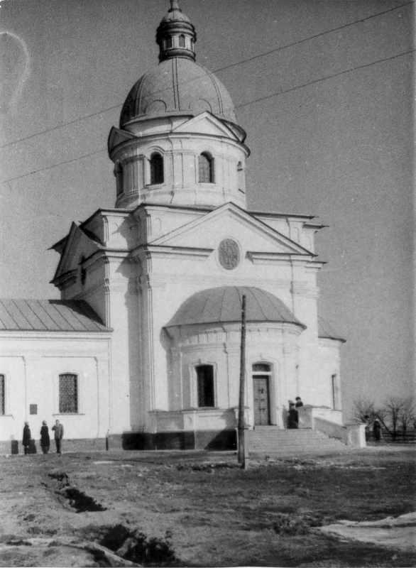 Фото до 1941 р. ЦДАКФФД, № 10-223331.