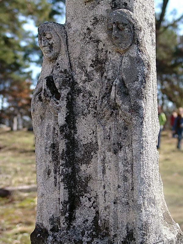 [2004 р.] Фрагмент надгробка