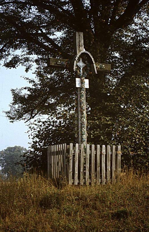 [2004 р.] Хрест на пам'ять про…