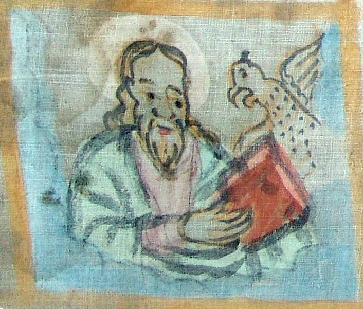 Євангеліст Іоан