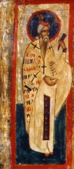 Мельхиседек