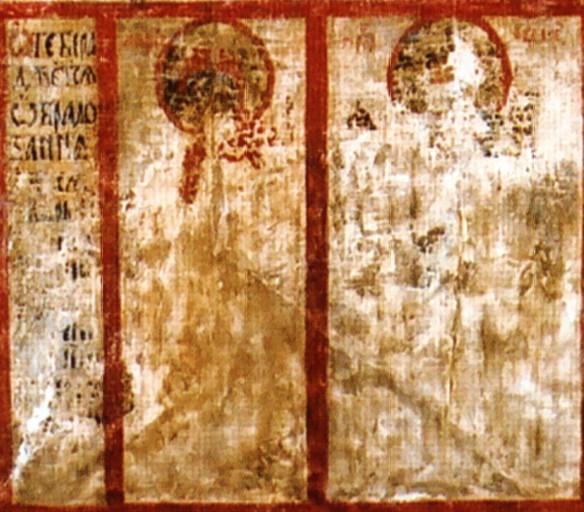 Напис. Пророк Даниїл. Св.Іоаким