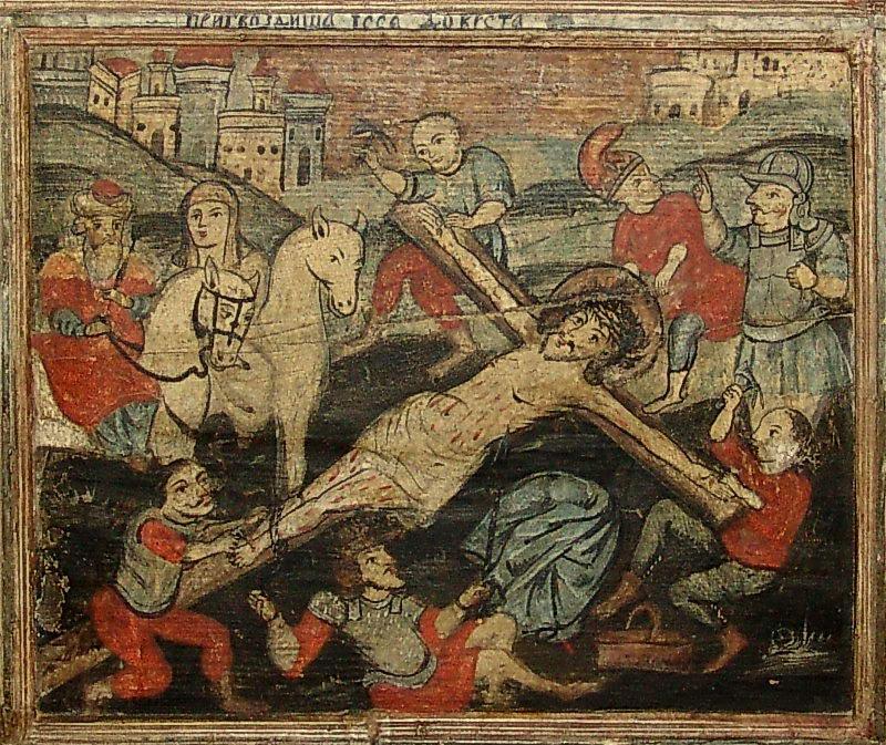 Прибивання до хреста