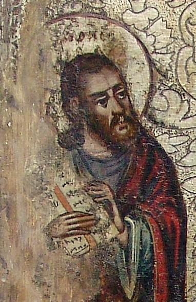 Півпостать Моісея