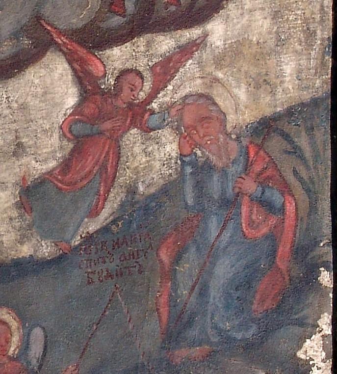 З'явлення ангела Іллі