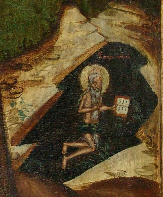 Св.Петро Афонський