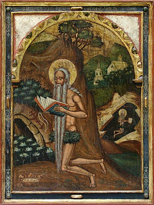 Св.Онуфрій