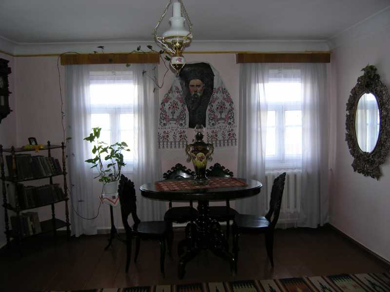 Apartment Museum - House of…