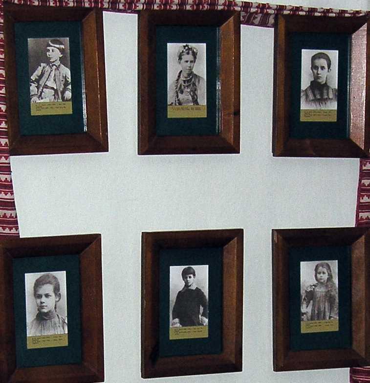 Portraits of children Kosach marriage…