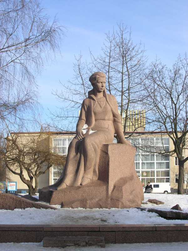 Monument to Lesja Ukrainka – 1987,…
