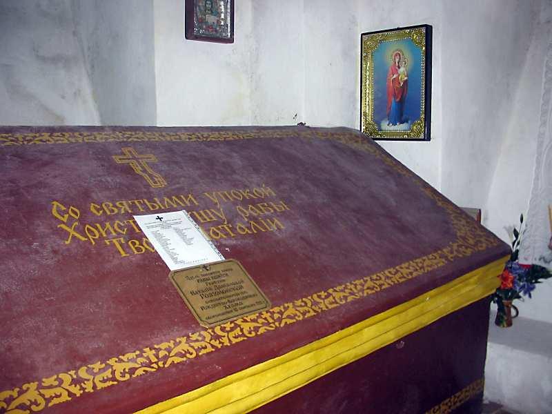 2005 р. Гробниця Н.Д.Розумовської (2)