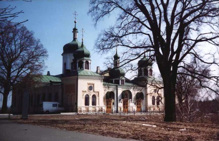 Загальний вигляд церкви
