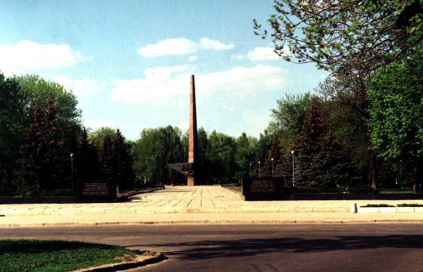 2005 р. Парк слави