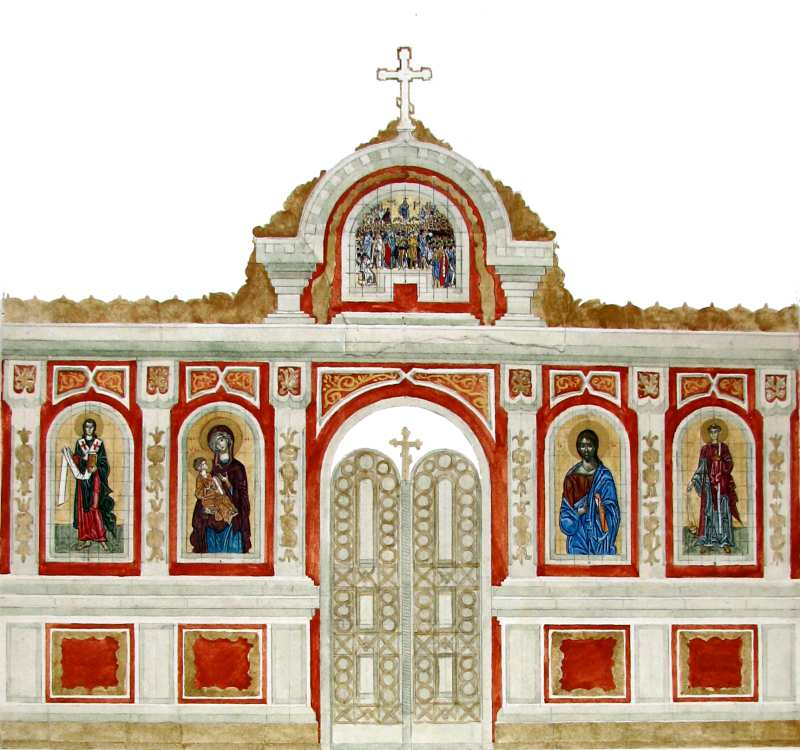 Проект іконостасу приділу Всіх святих