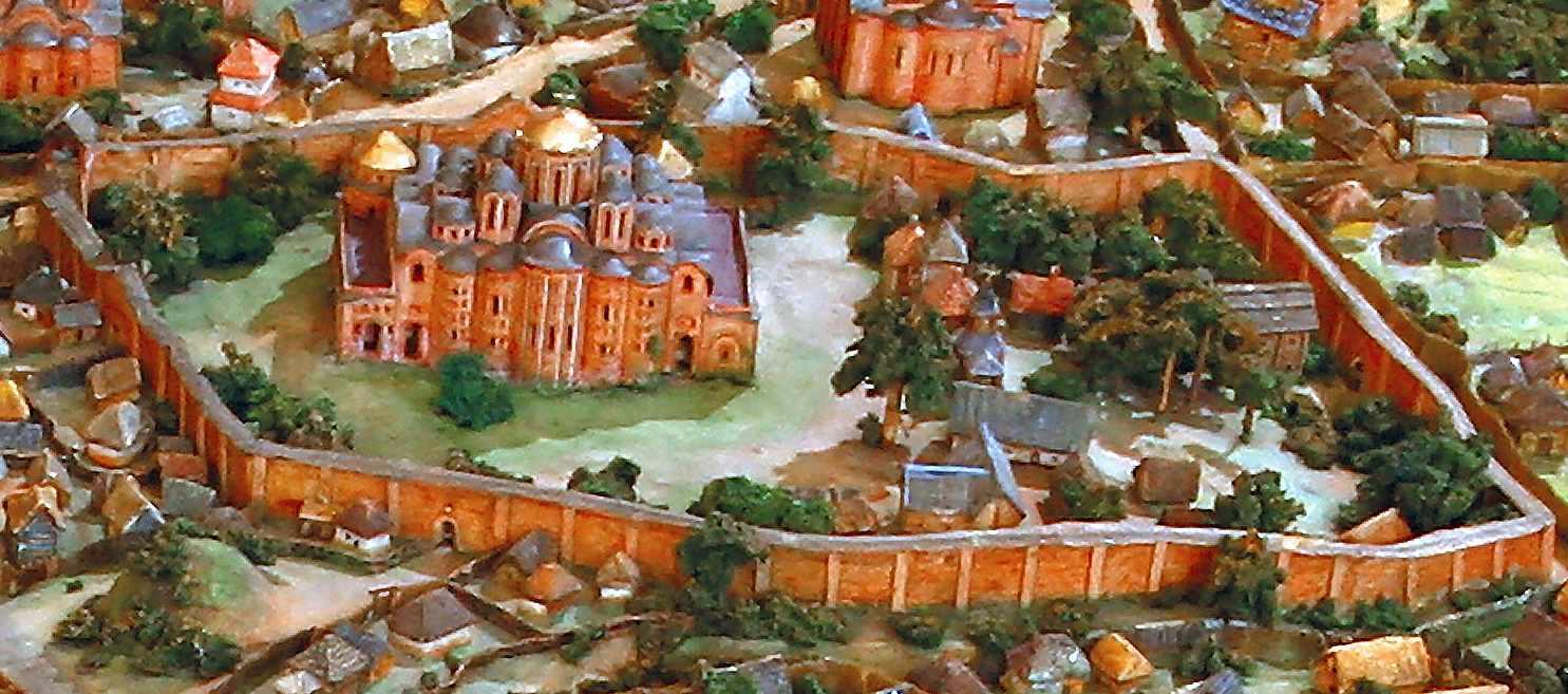 Вигляд собору і митрополичого двора з…