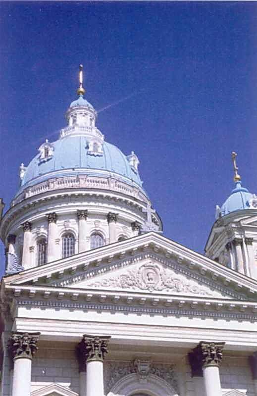 2006 р. Головний купол