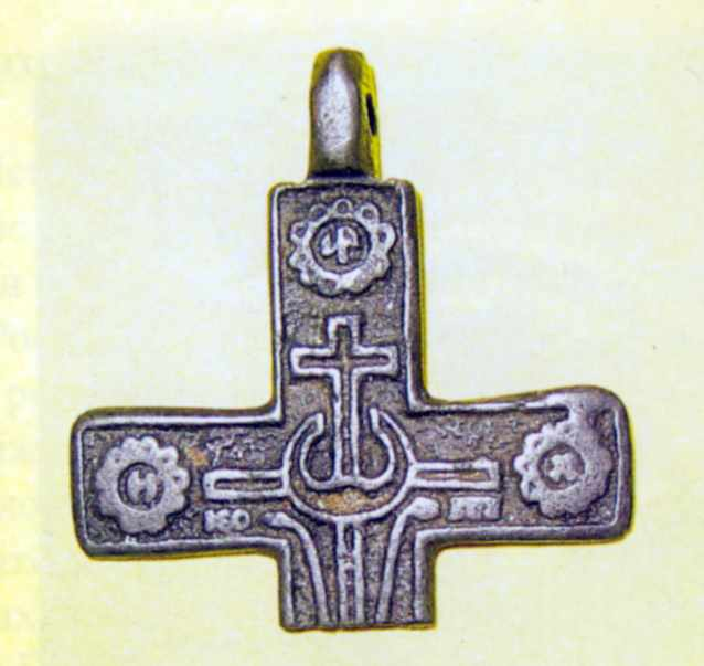 Хрест. Аверс