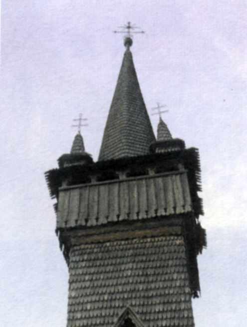 2005 р. Верх башти