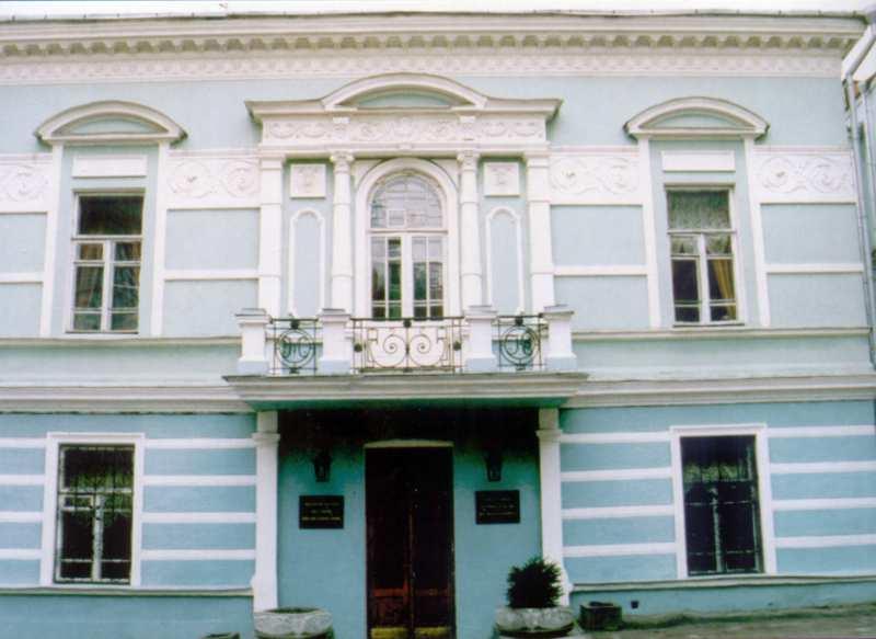 1990-і рр. Головний фасад Будинку…