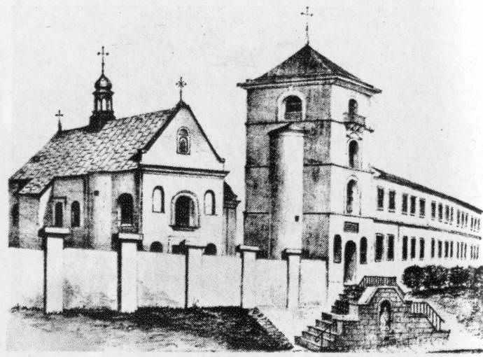1890-і рр. Загальний вигляд з…