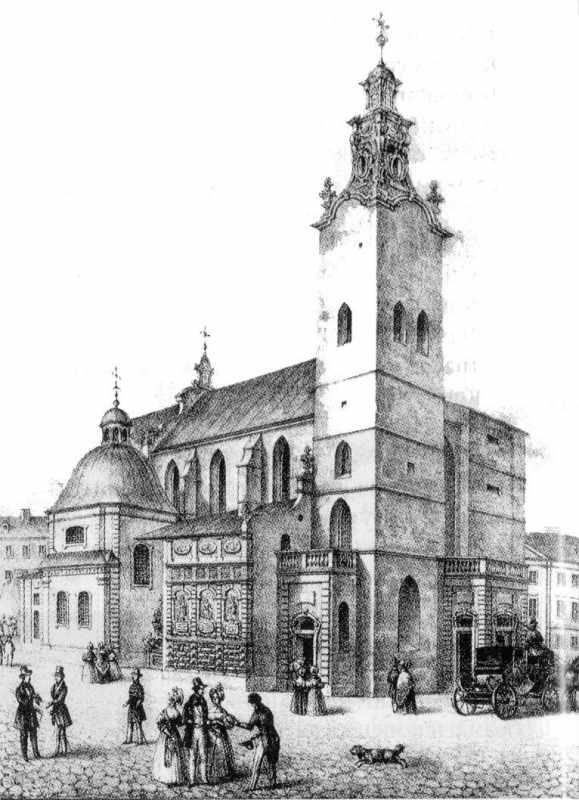 1837 р. Загальний вигляд з позиції А4.…