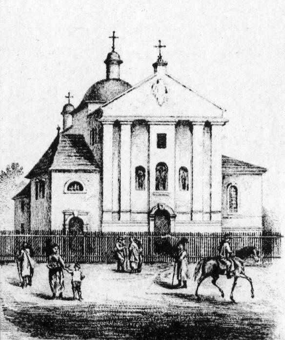1865 р. Загальний вигляд із заходу. Літографія Ю.Свободи