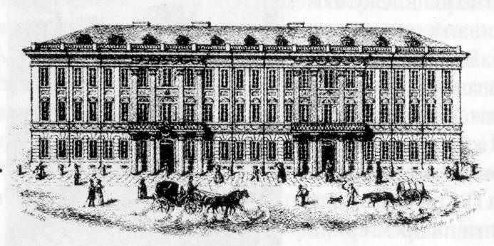 1846..1847 рр. Головний фасад.…
