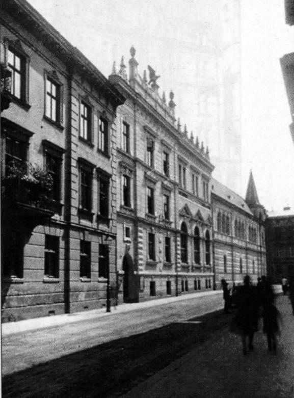 1920-і рр. Перспектива вул.Ковжуна