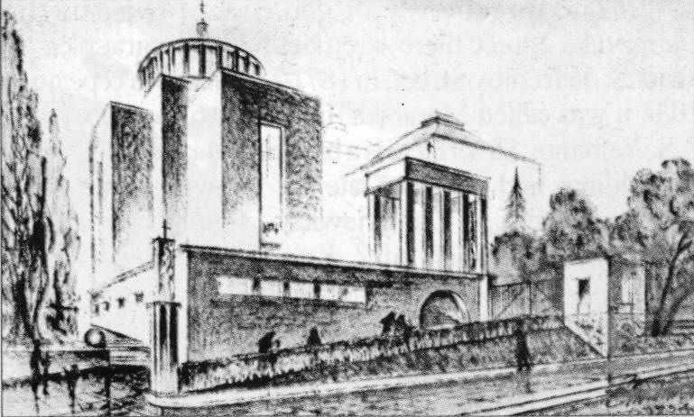 1931 р. Церква св.Іоана Богослова