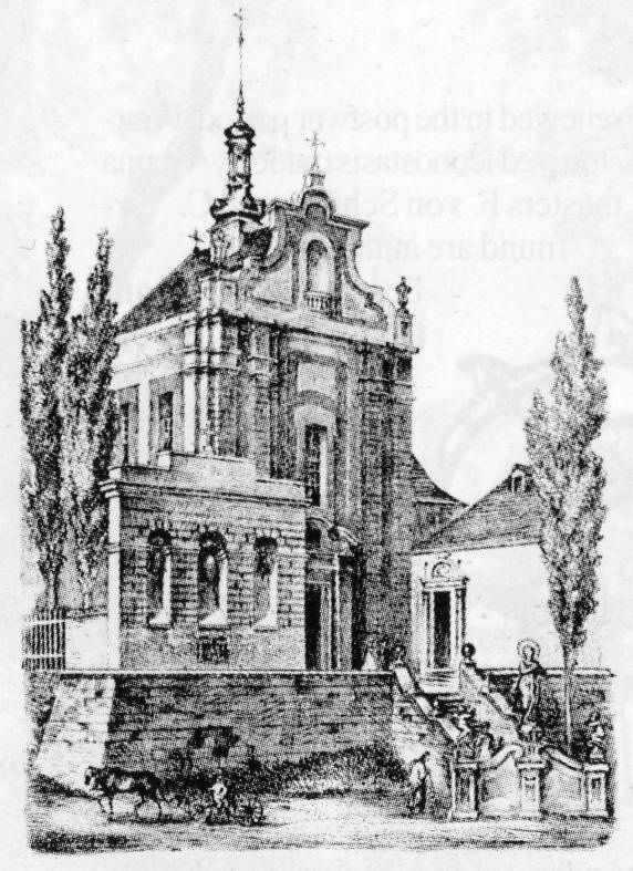 Бл. 1865 р. Загальний вигляд з позиції А4. Літографія Ю.Свободи