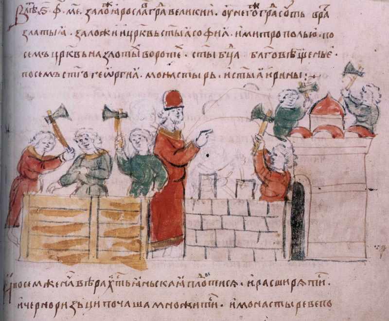 Поч. 13 ст. Будівництво города…