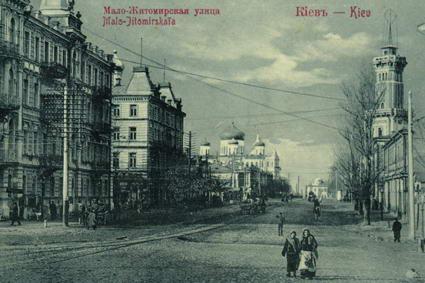 [Поч. 20 ст.] Перспектива від Софійської площі в бік Бабиного Торжка