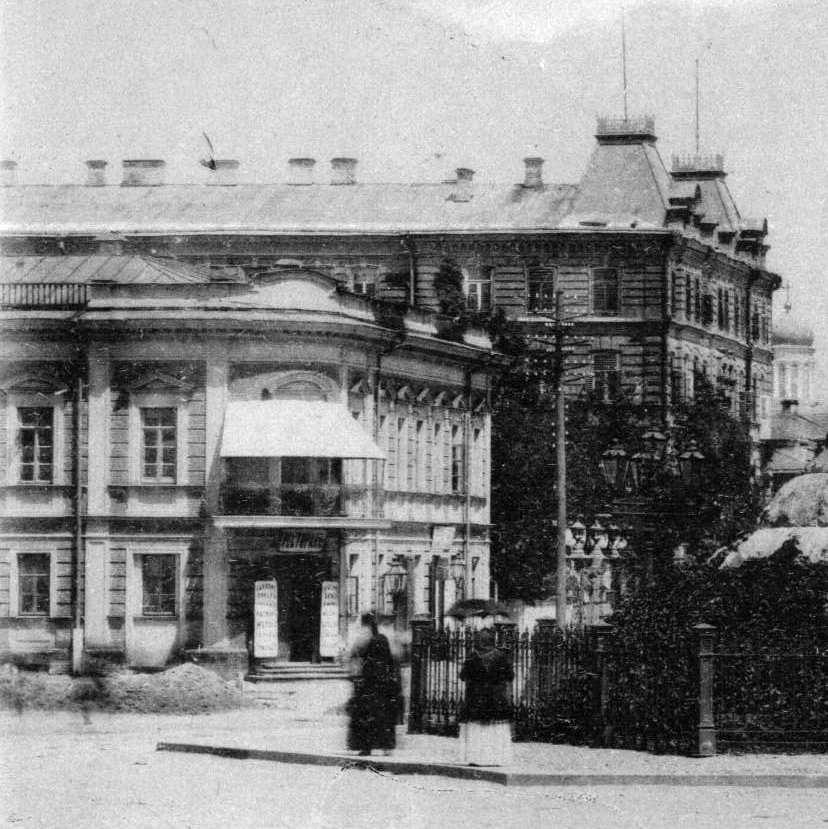 [Перед 1900 р.] Вигляд будинків № 18, 16