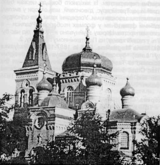 Церква св.Марії Магдалини (Шулявка)
