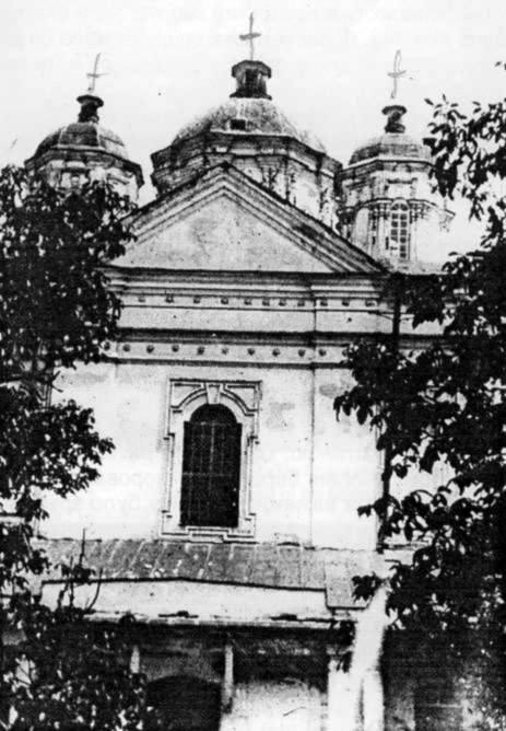 1920-і рр. Центральна частина головного фасаду