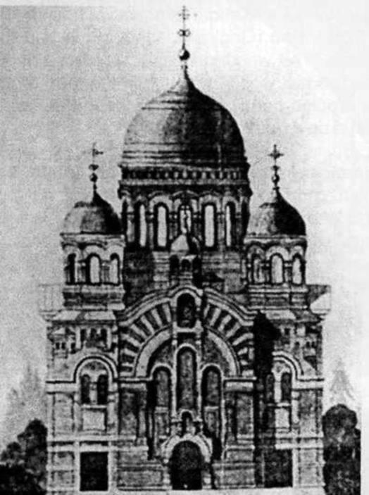 Церква св.Володимира (Либідська)