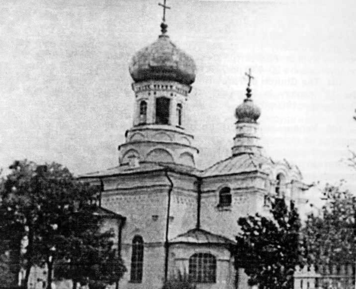Церква св.Трійці (Киселівка)