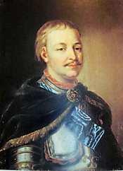 Гетьман І.Мазепа (1640 – 1709 рр.)